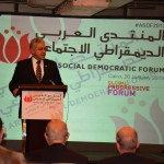 Arab Social Democratic Forum_8400334242_l