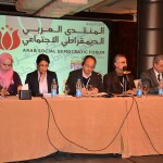 Arab Social Democratic Forum_8400357642_l