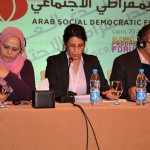 Arab Social Democratic Forum_8400359004_l