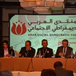 Arab Social Democratic Forum_8400361836_l