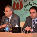 Arab Social Democratic Forum_8400363206_l