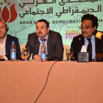 Arab Social Democratic Forum_8400379280_l