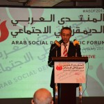 Arab Social Democratic Forum_8400394160_l