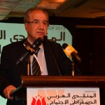 Arab Social Democratic Forum_8400397994_l